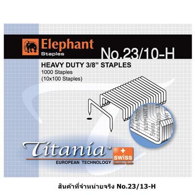 ลวดเย็บ Titania ตราช้าง No.23/13-H