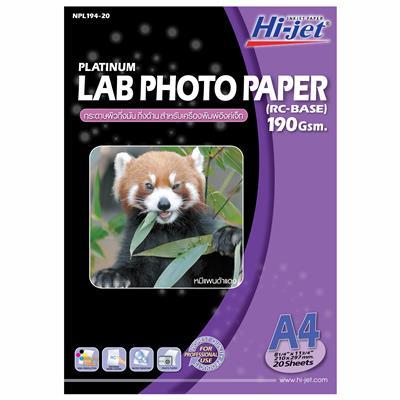 กระดาษโฟโต้อิงค์เจ็ท A4 190แกรม (20แผ่น) HI-JET NPL194-20