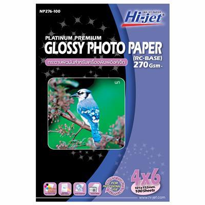 กระดาษโฟโต้อิงค์เจ็ทมันเงา4X6″ 270แกรม HI-JET NP276-100
