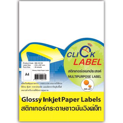 สติกเกอร์กระดาษขาวมันอิงค์เจ็ท A4 (แพ็ค30แผ่น) คลิก เลเบล INK-101