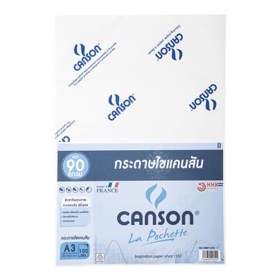 กระดาษไข A3 90 แกรม (100แผ่น/แพ็ค) แคนสัน 011622