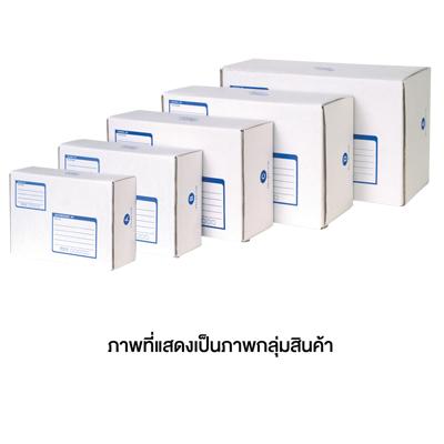 กล่องพัสดุ C 20x30x11ซม. ขาว (แพ็ค2กล่อง) ONE