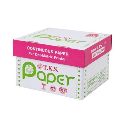 กระดาษต่อเนื่อง ไม่มีเส้น 9.5×11″ 2 ชั้น T.K.S.