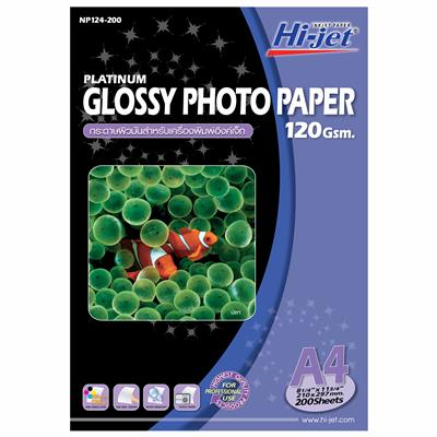 กระดาษโฟโต้อิงค์เจ็ทเคลือบมัน A4 120แกรม (แพ็ค200แผ่น) HI-JET NP124-200