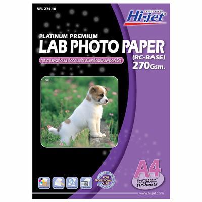 กระดาษอิงค์เจ็ท โฟโต้ A4 270g 10แผ่น HI-JET Platinum NPL274-10
