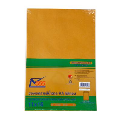 ซองเอกสารน้ำตาล KA 11x16 (แพ็ค50ซอง) 555