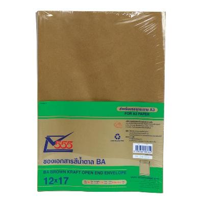 ซองเอกสารน้ำตาลBA 12x17 (แพ็ค50ซอง) 555