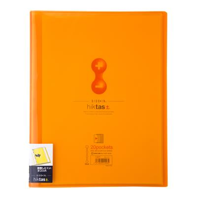 แฟ้มโชว์เอกสาร A4 ส้ม (20ซอง/เล่ม) คิงส์จิม 7187T
