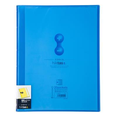 แฟ้มโชว์เอกสาร A4 ฟ้า (20ซอง/เล่ม) คิงส์จิม 7187T