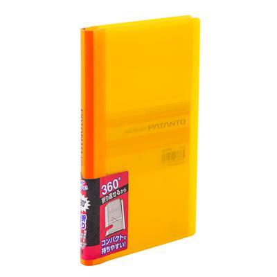 สมุดเก็บนามบัตร เหลือง คิงส์จิม 42TPN
