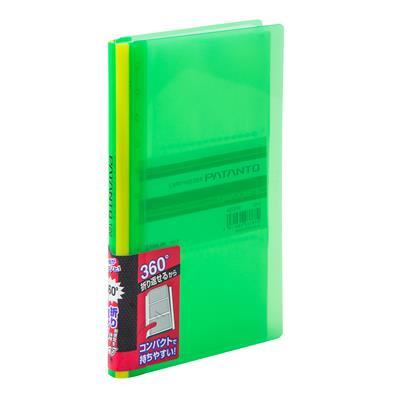 สมุดเก็บนามบัตร เขียว คิงส์จิม 42TPN