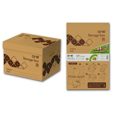 กล่องเก็บเอกสารพับได้ ฝาในตัวน้ำตาล ลายไดมอนด์ ONE