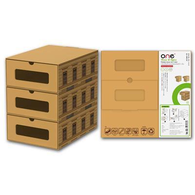 กล่องลิ้นชักอเนกประสงค์พับได้ใหญ่ 3 ชั้น ลายตึก ONE