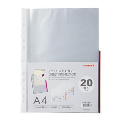 ซองถนอมเอกสาร 11 รูแถบสี (แพ็ค20ซอง) Databank E-310RP