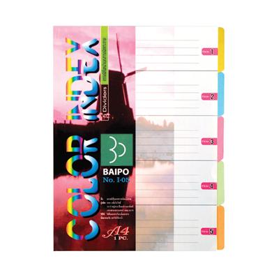 อินเด็กซ์กระดาษการ์ด A4 5 หยัก คละสี ใบโพธิ์
