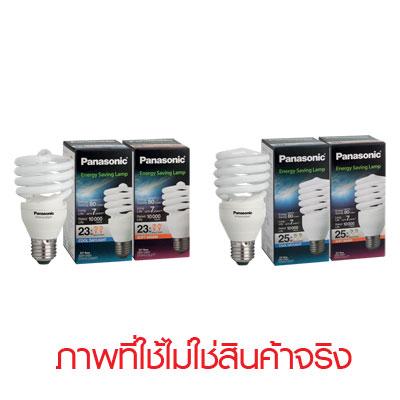 หลอดไฟอีโคสไปรัล 15W ซอฟต์วอร์ม Panasonic EFDHV15L27T