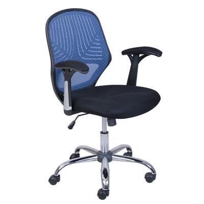 เก้าอี้สำนักงาน น้ำเงิน-ดำ เฟอร์ราเดค Lea