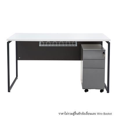 โต๊ะทำงาน ขาว-เทาดำ เฟอร์ราเดค ML1460