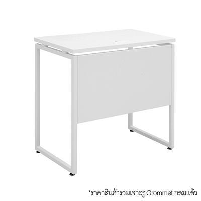 โต๊ะเทรนนิ่ง ขาว เฟอร์ราเดค ML-TR7545W