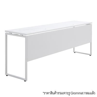 โต๊ะเทรนนิ่ง ขาว เฟอร์ราเดค ML-TR2145W