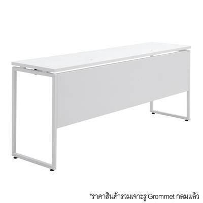 โต๊ะเทรนนิ่ง ขาว เฟอร์ราเดค ML-TR1845W